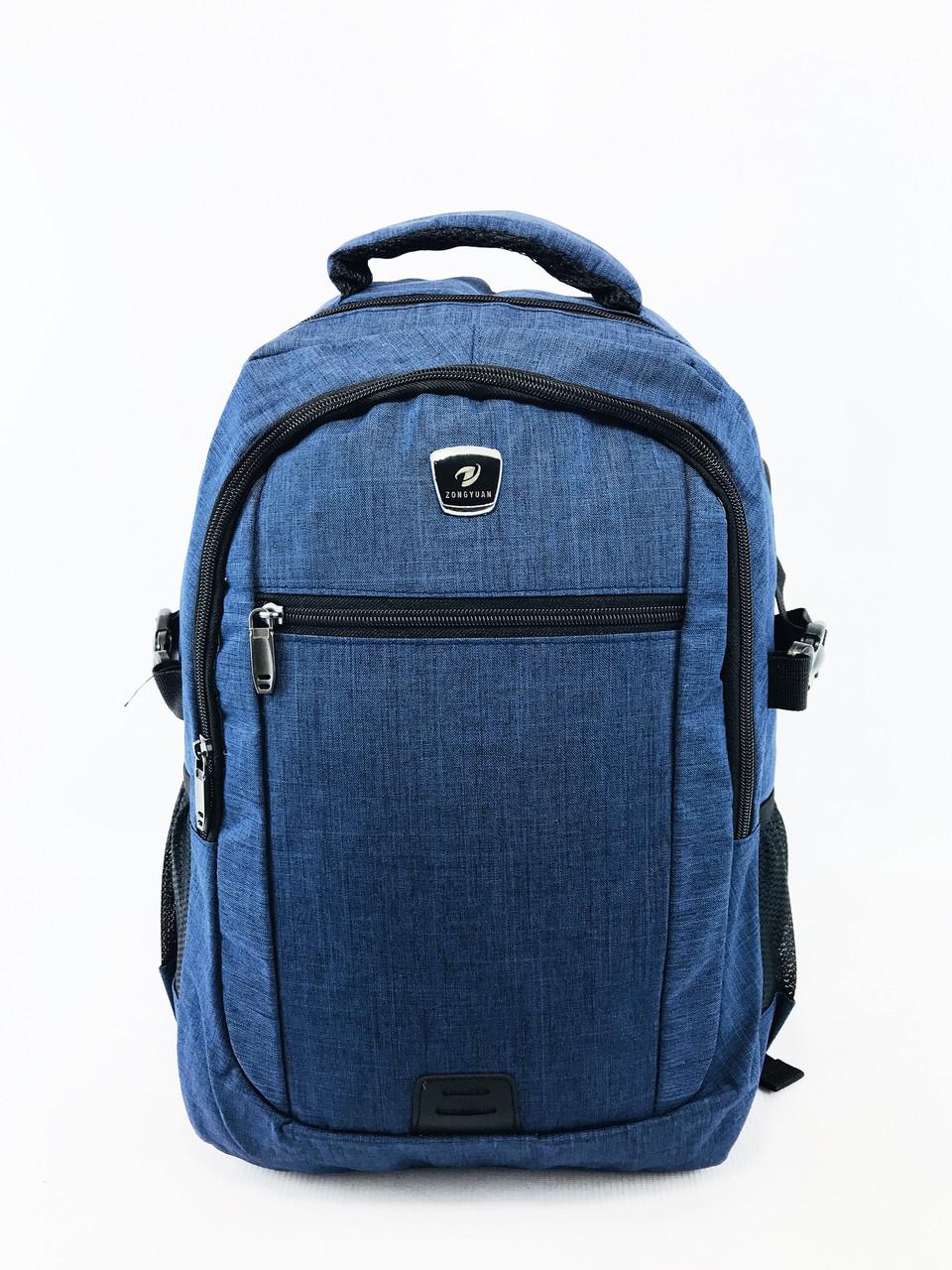 """Рюкзак для ноутбука """"Zongyuan 161"""""""