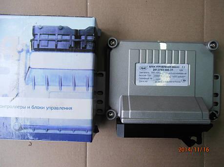 Блок управления двигателем МИКАС 7.1 241.3763-31, фото 2