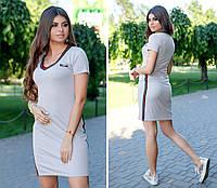 Платье женское спортивное гучи, фото 1