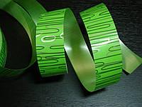 Лента зеленая 30 мм