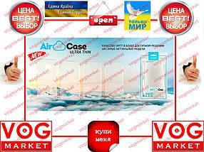 Силикон Meizu M2 Note Air Case Ultra Thin