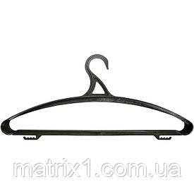 Вешалка пластик. для верхней одежды размер 52-54, 460 мм ТМ Elfe