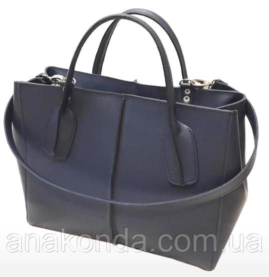 57-2 Натуральная кожа, Сумка женская,светло-синяя Женская кожаная сумка цвета джинс