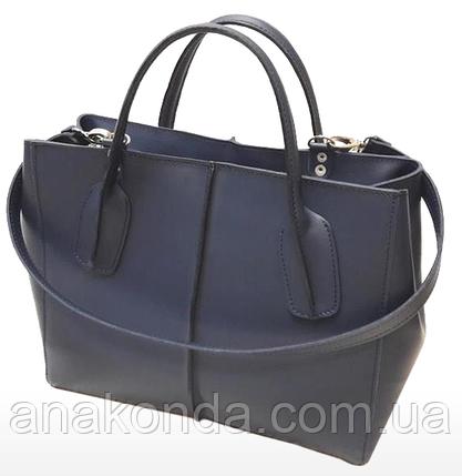 57-2 Натуральная кожа, Сумка женская,светло-синяя Женская кожаная сумка цвета джинс, фото 2
