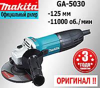 Угловая шлифовальная машина MAKITA GA 5030. Оригинал Макита. УШМ, Болгарка 125 мм