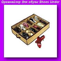 Органайзер для обуви Shoes Under,Органайзер для хранения обуви,Для хранения обуви!Спешите
