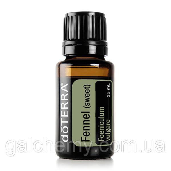 Fennel (Sweet) Essential Oil / Фенхель (Foeniculum vulgare), эфирное масло, 15 мл