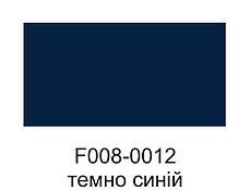 Спрей-Фарба для замші,нубуку та велюру 100 мл. темно синій, фото 3