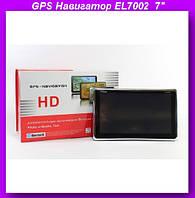 "GPS Навигатор EL7002  7"",Bluetooth 4gb,GPS с Bluetooth в машину!Спешите"
