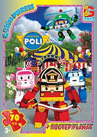 Пазл G-Toys Робокар Полі RR067434, 70 елементів