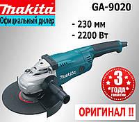 Угловая шлифмашина MAKITA GA 9020. Оригинал Макита. Болгарка, УШМ 230 мм