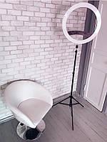 Кольцевой свет | Светодиодное LED кольцо + стойка