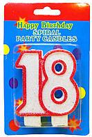 """Свеча на торт """"Юбилейная""""-""""18"""""""
