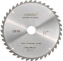 Пильный диск Metabo Precision cut Classic HW/CT 216х2.4/1.8x30, Z40 WZ 5° отр.