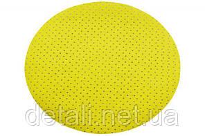 Шлифовальный круг на липучке, с множественной перфорацией Ø 225 мм, P 40