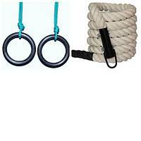 Канат спортивный для лазанья с креплением и кольцами (хлопок, l-1,5м, d-2,5см)