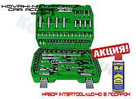 Набор ручного(автомобильного) инструмента INTERTOOL ET-6094SP, 94 единицы