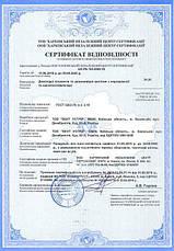 Конус термо дымоходный 0,5 мм н/н AISI 304, фото 3