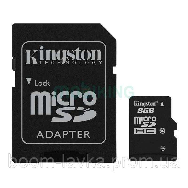 Карта памяти microSDHC 8Gb Kingston (Class 10) + Adapter SD