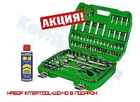 Набор ручного(автомобильного) инструмента INTERTOOL ET-6108SP, 108 единиц