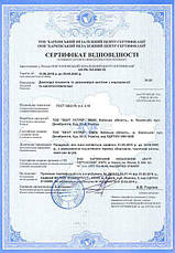 Конус термо дымоходный 1 мм н/н AISI 304, фото 3