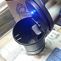Пепельница автомобильная с LED подсветкой в подстаканнике