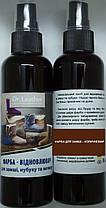 Спрей-Фарба для замші,нубуку та велюру 100 мл. коричневий, фото 2
