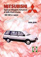 Книга Mitsubishi Space Wagon 1983-1992 Справочник по ремонту, эксплуатации