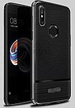 Захисний силіконовий чохол Rugged Armor для Xiaomi Redmi Note 5 / Pro /, фото 2