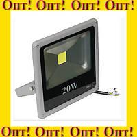 LED лампа Outdoor Light 20W 6620!Спешите