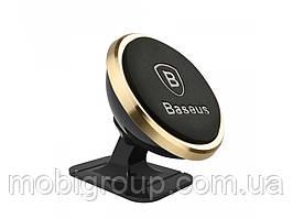 Автомобильный магнитный держатель Baseus 360 Rotation, Gold