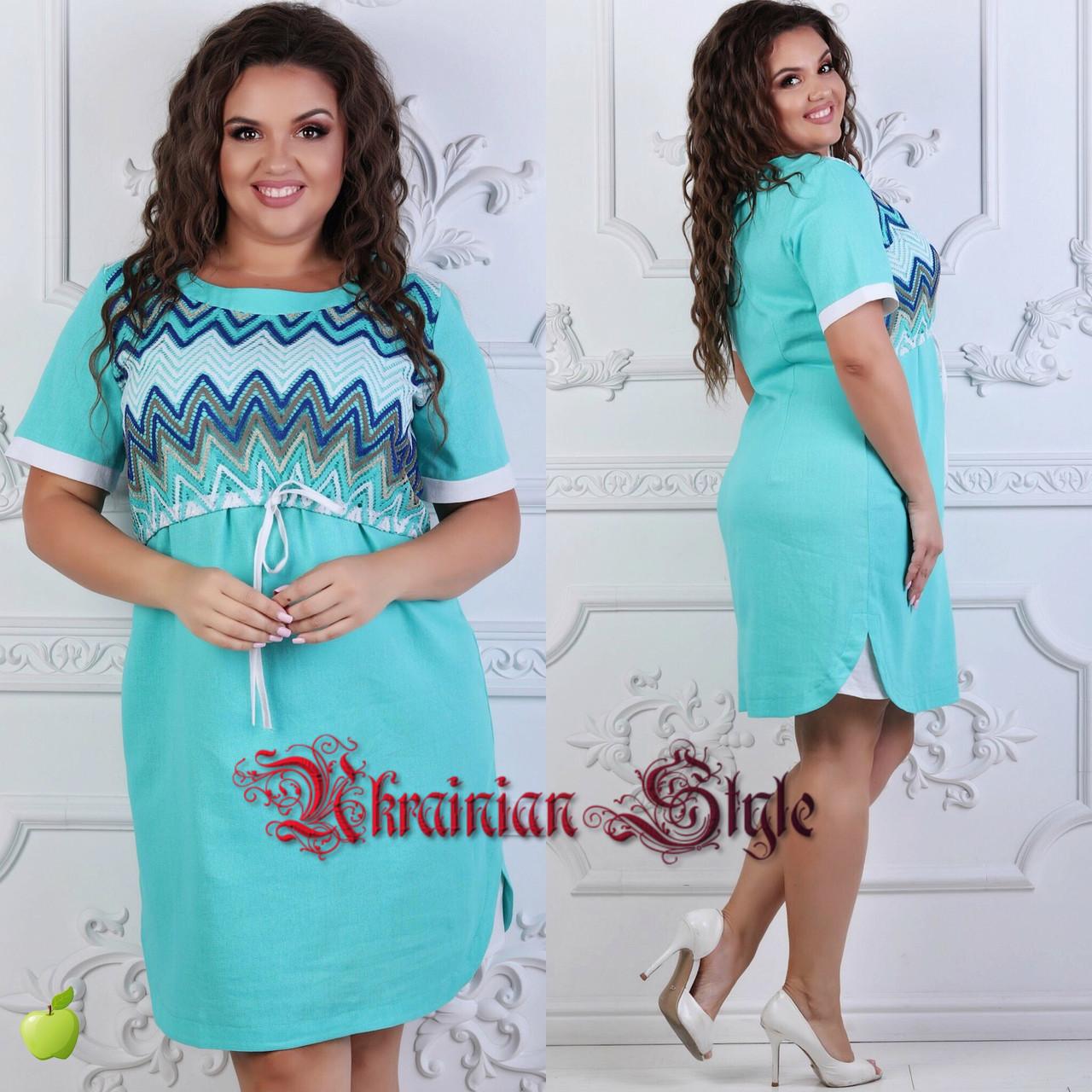 2940e3eb1a3 Летнее льняное платье больших размеров с коротким рукавом. -  Интернет-магазин
