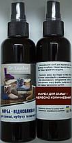 Спрей-Фарба для замші,нубуку та велюру 100 мл червоно коричневий, фото 2