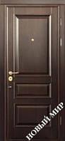 "Входные двери ""Новосел C 8.6 Премиум"" Осень (МРК) 2070х970х125мм"