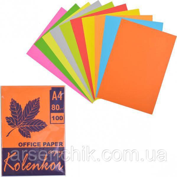 Бумага для ксерокса А4 НЕОН 100 листов 10 цветов
