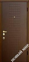 "Входные двери ""Новосел C 7.5"" Форте (MDF) 2070х970х125 мм"