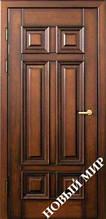 """Входные двери """"Потемкин"""" (Ясень/Ясень) 2070х970х125 мм"""