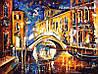 Рисование по номерам Ночь в Венеции худ. Афремов, Леонид (VP065) 40 х 50 см