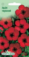 Семена Лена однолетний красный 0,5 г