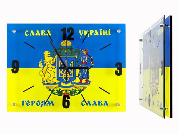 Купить Часы для дома настенные Украина Героям слава