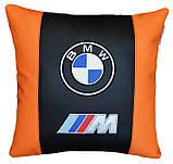 Автомобільна подушка кругла з логотипом bmv бмв 35см, фото 5