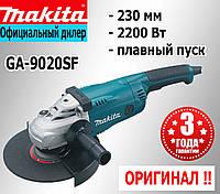 Угловая  шлифмашина Makita GA9020SF. Оригинал Макита. Болгарка, УШМ 230 мм