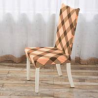 Эластичный чехол накидка на стул, цвет - коричневый, с доставкой по Киеву и Украине