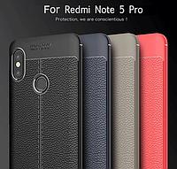 Чехол под кожу Gertong 360° для Xiaomi Redmi Note 5 / Note 5 Pro / стекла /, фото 1