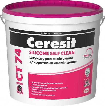 Декоративная силиконовая камешковая штукатурка СТ 74 (CT 74) Ceresit (зерно 2,5 мм) 25 кг