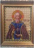 Икона Преподобного Чудотворца Се́ргия Ра́донежского, 17х20 см, бисер, 350, фото 3