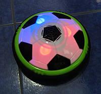 Аэромяч Air Ball d 21 см (Аэробол)