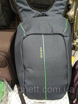 Универсальный городской рюкзак Aoleisi USB антивор