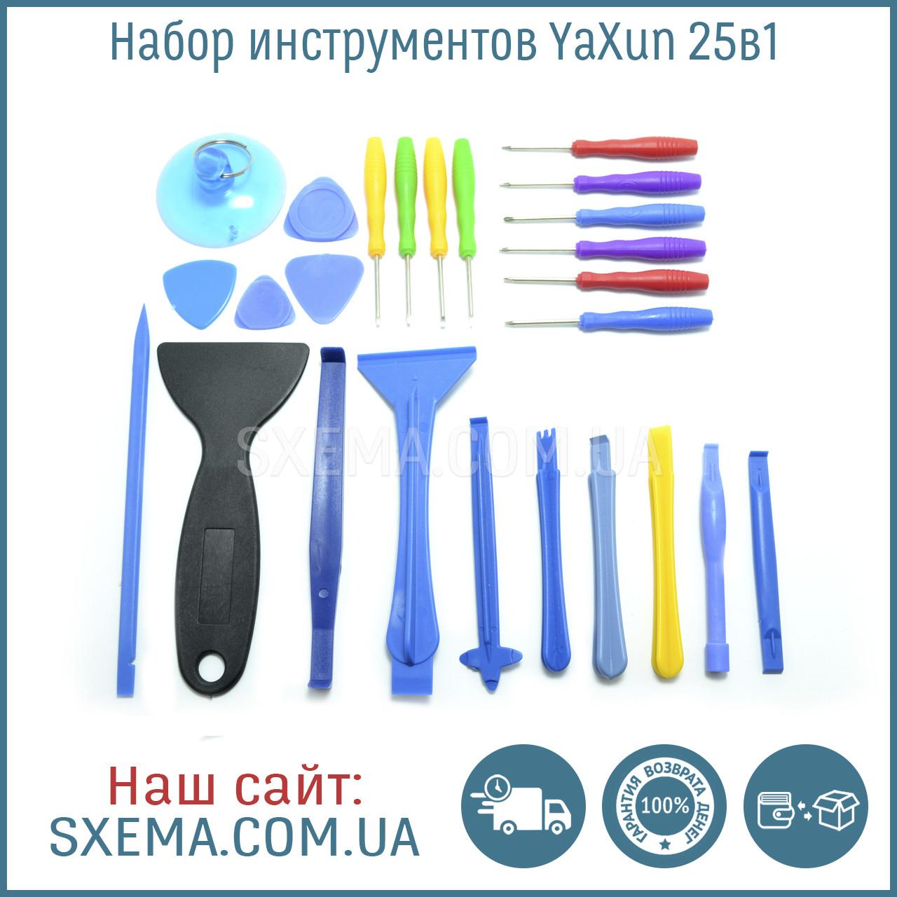 Инструменты для ремонта мобильных телефонов, планшетов, компьютеров YaXun 25в1