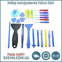 Инструменты для ремонта мобильных телефонов, планшетов, компьютеров YaXun 25в1, фото 1